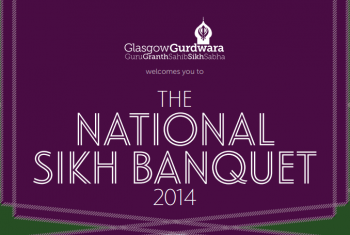 national sikh banquet logo