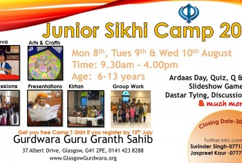 Sikhi Camp Poster 2016
