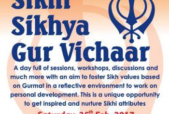 inspired-sikhi